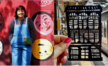 She Brings Paper To Life Through The Ancient Art Form Of Paper Cutting
