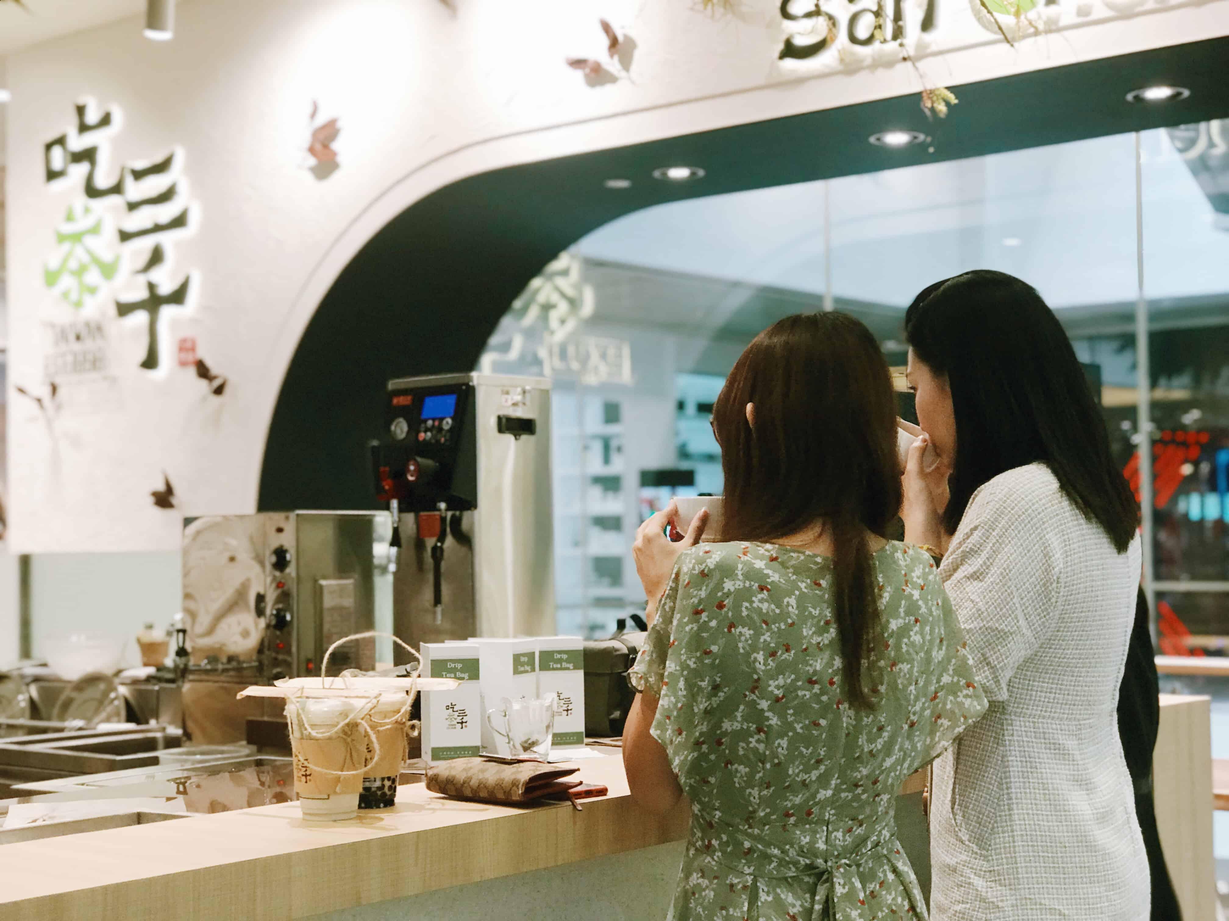 Tea Appreciation Counter at 313@Somerset Branch